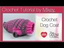 Crochet Simple Dog Sweater