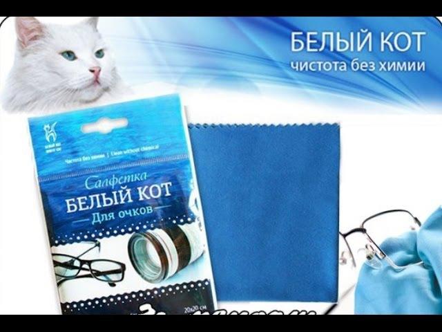 Фирменная салфетка Белый кот от Интернет-магазина Белый кот Жар-Птица