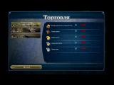 Cheats Might & Magic Heroes Online : Накрутка престижа и др ресов .