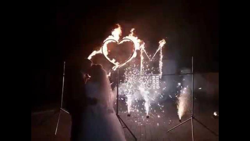 Вогняне шоу Тедасе церемонія запалення серця Дріада 28 04 2017