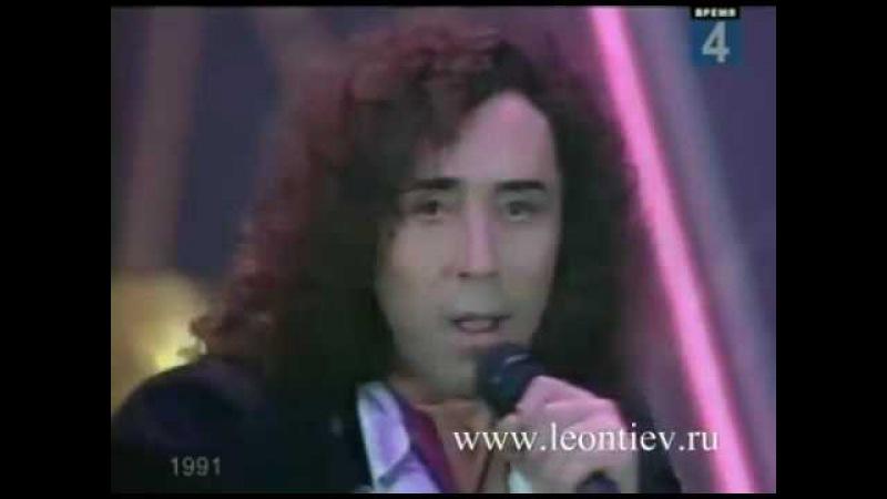 Валерий Леонтьев - Птица в клетке (live) | Премия Монте-Карло 1991г.