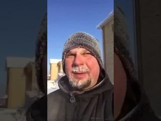 Лютый мороз! Хозяин Собаку из дома не выгонит.