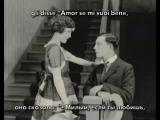 Fabrizio De Andre. La ballata dellamore ceco. Баллада о слепой любви.перевод
