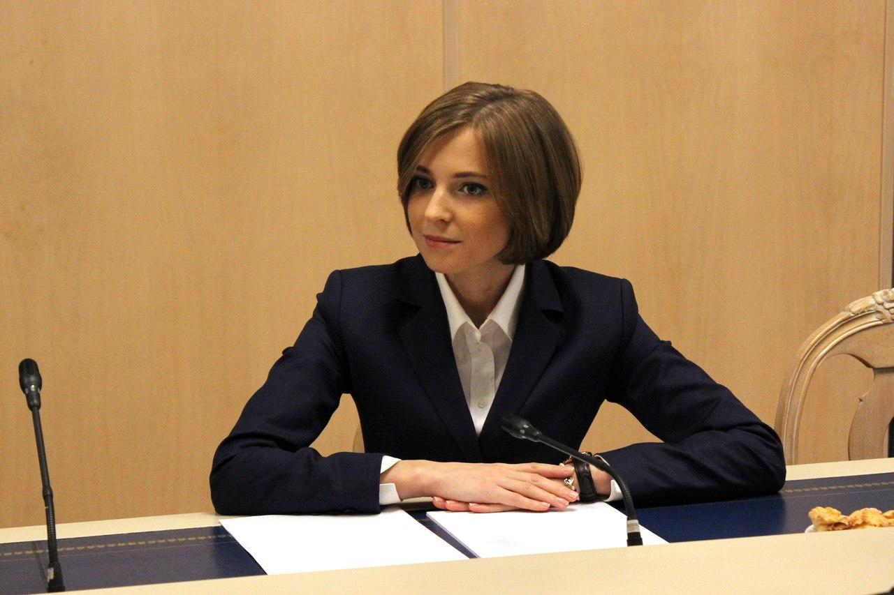 Наталья Поклонская предложила досрочно прекращать полномочия депутатов в связи с утратой доверия