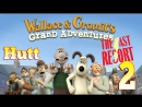 Wallace and Gromit's Grand Adventures. Episode 2: The Last Resort. 2. (Русская озвучка)