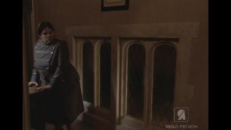 Самая плохая ведьма в колледже волшебников 9 серия