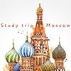 IAPSS Study trip to Moscow 2017