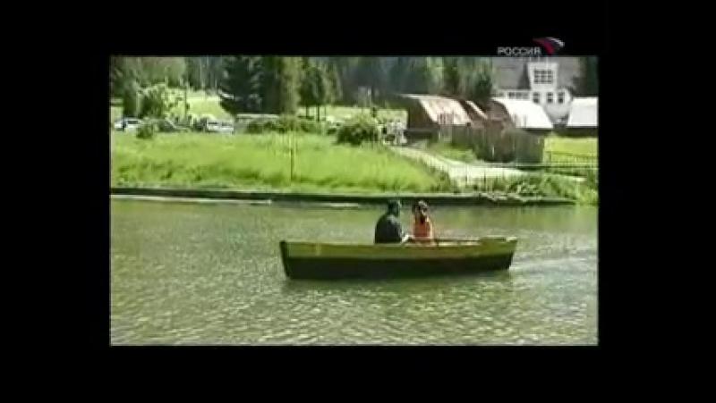 Возвращение Титаника - клип. Песня Ангел-Хранитель