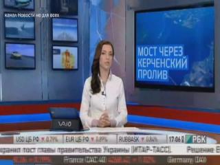 Цена моста в Крым оО