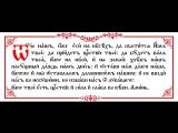 Отче наш. Схиархимандрит Серафим (Бит-Хариби) и Хор монастыря 13 Ассирийских отцов (Грузия)