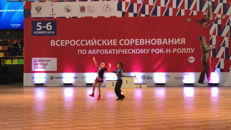 6.11.16 Опаренко Анастасия и Валерьянов Андрей