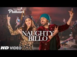 Phillauri - Naughty Billo Video Song - Anushka Sharma, Diljit Dosanjh - Shashwat Sachdev - T-Series