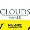 CloudsMaker.ru - Жидкости для парения Vape Shop