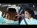 SHOW 161013 Eunjung Hyomin @ Master Of Driving Straight - Ep3 E Channel