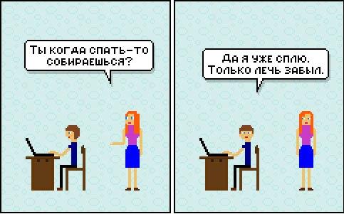 programmist-kak-prostitutka