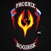 PHOENIX MC NOGINSK