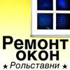 Mikhail Okonny