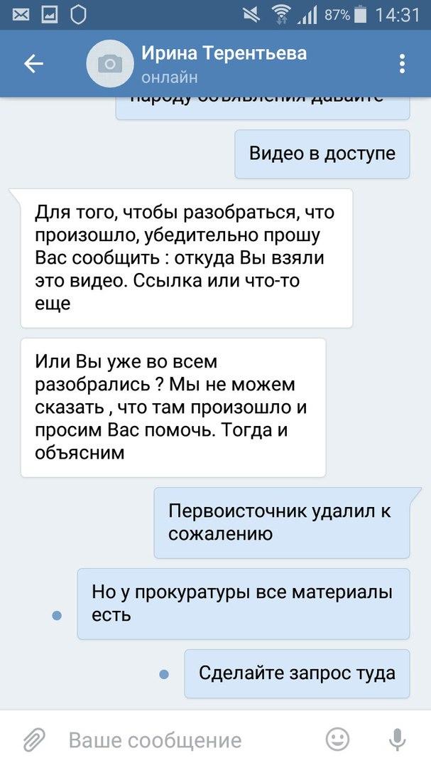 video-babi-zhenshini-moyutsya-v-zelenom-dushe