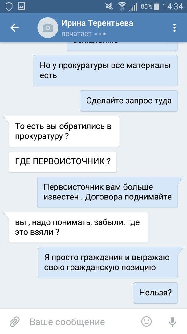 marina-rozovih-video-babi-zhenshini-moyutsya-v-zelenom-dushe-moloduyu