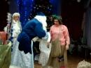 Танец Дед Мороза и Бабки Ёжки. Ёлка 2016 год.