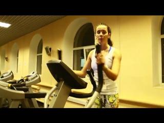 Чупехина Ольга, приглашение на групповые тренировки в спортивном клубе