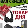 ПОРТАЛ магазин цифровой электроники в Кирове