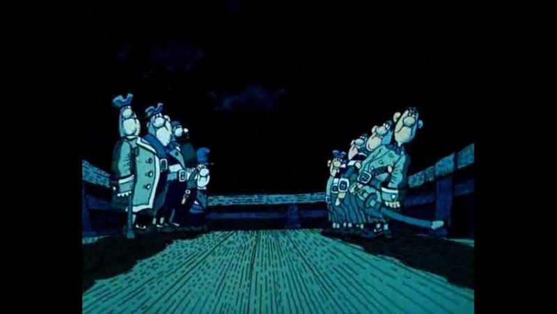 Мультфильмы. Остров сокровищ. Давид Черкасский, 1988