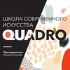 Школа современного искусства Оксаны Стоговой