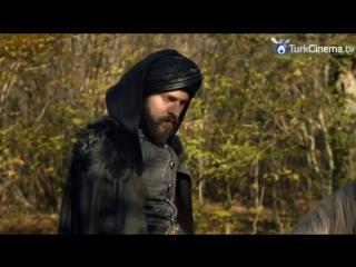 Султан Мурад