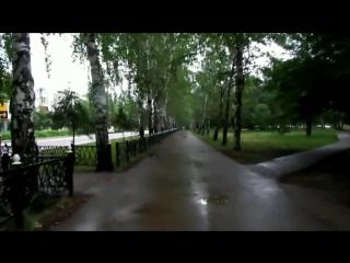 ТОРАТАУ! • • • и дождь смывает все следы