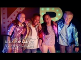 KIDZ BOP Kids UK - Can't Stop The Feeling! (Justin Timberlake Cover) • Великобритания
