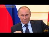 Поздравление от Президента РФ С Днем рождения.