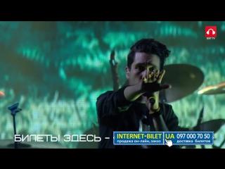 Группа Bastille выступит в Киеве 28 февраля 2017 года