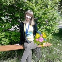 Ольга Вихрова