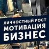 Бизнес-сообщество МКотМК | Тольятти