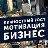Бизнес-сообщество МКотМК | Москва