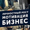 Бизнес-сообщество МКотМК | Нижний Тагил