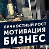 Бизнес-сообщество МКотМК | Архангельск