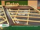 Видео Инструкция по монтажу композитной черепицы Metrotile
