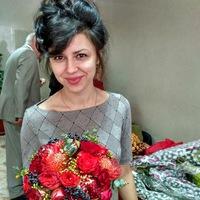 Марина Гончарук