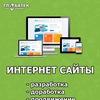 Глобатек | Разработка и обслуживание сайтов