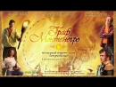 Граф Монтенегро - ТВ ролик (2006)