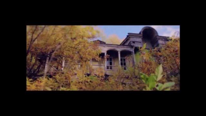 Freezy-My Girl ft. Carlas Dreams