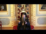 Болгарский митрополит — о расколах, как о боли всей полноты Православного мира