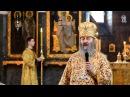 Проповедь Блаженнейшего митрополита Онуфрия в Прощенное воскресение