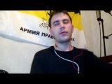 Graff-MC приглашение на Black Star (11.02.2017) г Донецк