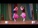 Проказницы танец