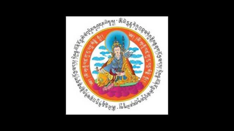 Защита и покровительство в 2016 году.Мантра Гуру Ринпоче.