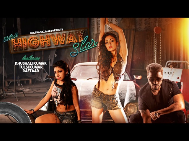 Mera Highway Star Video Song | Tulsi Kumar Khushali Kumar | Raftaar