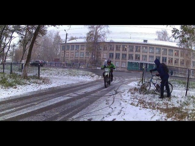 [EF]Покатушка33 Первый снег. Еду в школу. Упал на мото. Мотоциклы и мопед (велосипед)